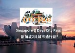 2-Day Singapore City Pass