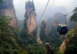 2 Days Private Zhangjiajie National Forest Park In-depth Tour (Avatar Mountain)