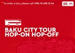 Baku City Tour (Hop-on Hop-off)