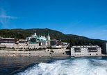 Cruise to Mount Athos monasteries from Ouranoupolis