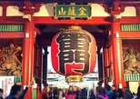 Private Tour: Tokyo Half Day Tour (Tokyo Skytree, Imperial Palace and Asakusa)