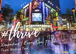 Ximending Area Walking Tour