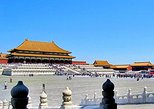 2-Day Private Beijing Forbidden City, Temple of Heaven, Mutianyu Great Wall