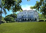 ROSE HALL GREAT HOUSE FROM MONTEGO BAY