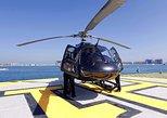 DUBAI HELICOPTER ICONIC TOUR 12 MINUTES