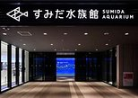 Sumida Aquarium Admission Ticket