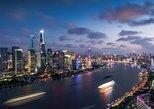 Evening Shanghai: Huangpu River Cruise, Jin Mao Tower and The Bund