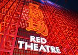 watch a kungfu show at red theatre