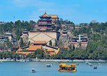 Beijing by Bus: Tiananmen Square, Forbidden City, Temple of Heaven and Summer Palace