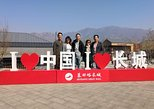 Beijing Layover Private Transfer to Mutianyu Great Wall By English Driver