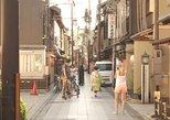 Epic Bike Tour of Kyoto