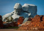 Private Tour: Brest Fortress - Brest City - Belovezhskaya Pushcha National Park