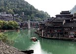 5 Days Private Tour Combo Package of Zhangjiajie With Fenghuang Old Town