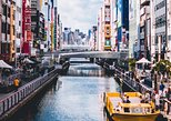 A Day in Osaka, Your Way