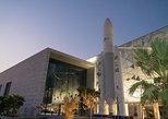 Shaikh Abdullah Alsalem Cultural Center Tour