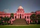 Day tour to Historic Dhaka City
