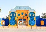 Al Montazah Parks (Island of Legends & Pearls Kingdom)