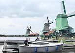 Experience the Windmills Together - 20 Min. Public Tour