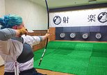 Japanese traditional archery experience - 16 arrows