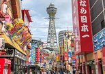 Private Tour - Visit Old Fashioned, Nostalgic, Retoro District in Osaka
