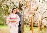 Private Kyoto Photography Tour