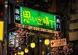 Tokyo Bar Hopping Tour with Interpreter.