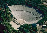4 day tour of Greece from Athens - Epidaurus,Mycenae,Olympia,Delphi,Meteora