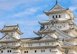 Private Tour - A Must-See in Himeji - Tradition in Yamadera and a Castle!
