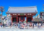 Asakusa private 1-day tour: