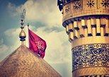 Ziarat 5 Imam of Shia Iran & Iraq