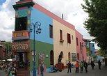 """BUENOS AIRES CITY TOUR """"PREMIUM"""""""