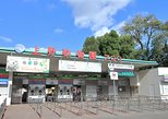 Private Ueno Zoo Tour