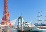 Private Tour - Journey of Hidden History and Culture in Kobe