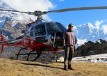 KATHMANDU AND POKHARA SIGHTSEEING WITH EVEREST HELI TOUR