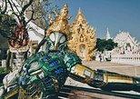 Half Day Chiang Rai City Tour with White Temple & Wat Phra Kaew