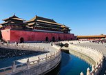 3-Hour Private Tour to Forbidden City and Tiananmen Square