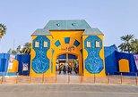 Al Montazah Parks (Entrance Only)