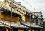 2-Day Tokyo to Nagano Tour: Snow Monkeys & Central Japan