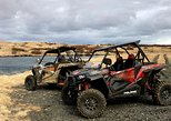 3.5 Hour - Highlands of South Iceland Buggy Tour