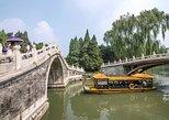 Beijing Tour: Pandas, Summer Palace, Boat Trip, and Forbidden City View