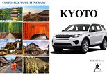 KYOTO by Land Rover Discovery Sport 2018 Customize Your Itinerary
