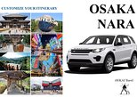 OSAKA & NARA by Land Rover Discovery Sport 2018 Customize Your Itinerary