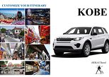 Customize Your Itinerary in KOBE by Land Rover Discovery Sport 2018