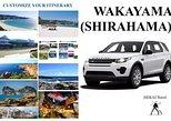 WAKAYAMA (SHIRAHAMA) by Land Rover Discovery 2018 Customize Your Itinerary