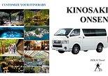 KINOSAKI ONSEN by Minivan Toyota Hiace 2019 Customize Your Itinerary