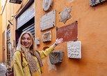 Historic Neighbourhoods: Jewish Quarter & Trastevere Private Tour