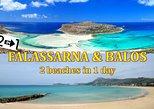 Balos & Falassarna - 2 beaches in 1 day -from Chania area