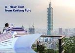 Keelung Shore Excursion: Private Custom Taipei 8-Hour Tour