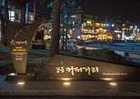 Korea Gangneung_City of Sea and Coffee_Healing Tour with The sound of waves