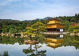 Kyoto Private Custom Walking & Sightseeing Tour